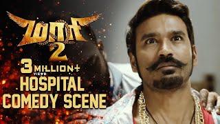 Maari 2 - Hospital Comedy Scene   Dhanush   Sai Pallavi   Krishna   Tovino Thomas