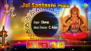Kirtan | Jai Santoshi Maa | Hindi Movie Devotional   - YouTube