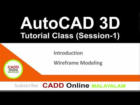 AutoCAD 3D Tutorial Class (Session-1)   Malayalam