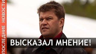 Губерниев об обысках у российских спортсменов на ЧМ. Биатлон.