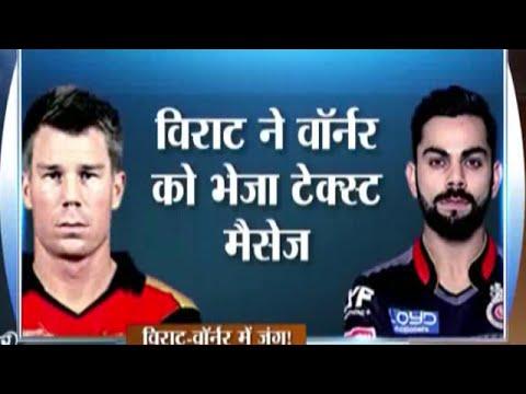 Virat Kohli vs David Warner, IPL 2016: Ultimate Fight for Orange Cap | Cricket Ki Baat