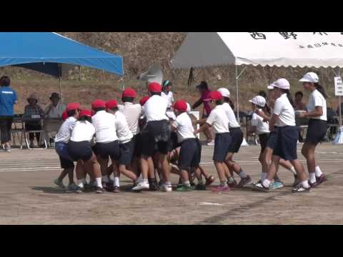 Nishino Elementary School