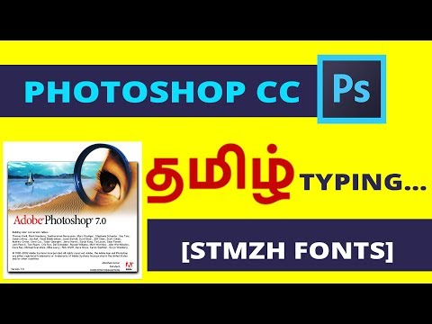 RGB Tamil Fonts Free Download [kd Design] - смотреть онлайн