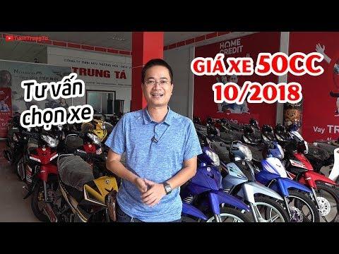 Giá xe 50cc tháng 10/2018 ▶ Cách chọn xe máy tốt nhất cho học sinh!