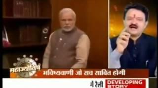 Prediction On Narendra Modi 6122014 2016
