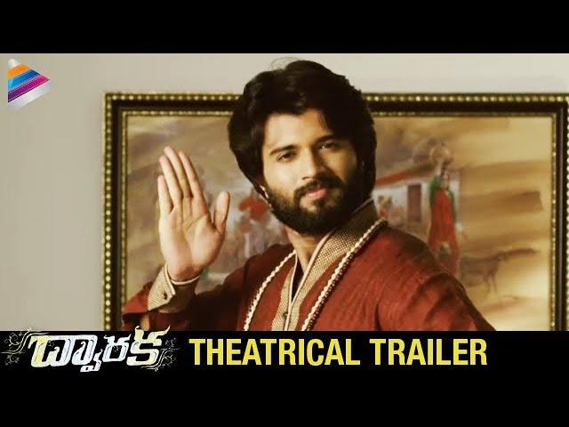 Dwaraka Full Movie Watch Online Free | Vijay Devarakonda, Pooja Jhaveri