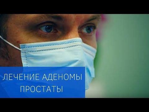 Видео массаж предстательной железы девушкой видео