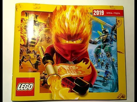 Lego és Playmobil üres dobozok és leírások (meghosszabbítva: 3004563362) - Vatera.hu Kép