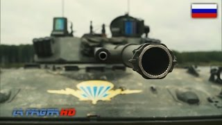 Russian BMD-4M Amphibious Infantry Fighting Vehicle - IFV