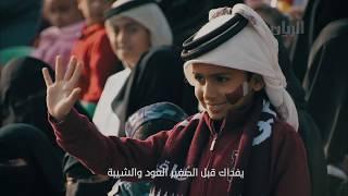 يا دار - كلمات: سعادة الشيخ ناصر بن عبدالله بن خالد بن حمد آل ثاني - ألحان وغناء: فهد الحجاجي
