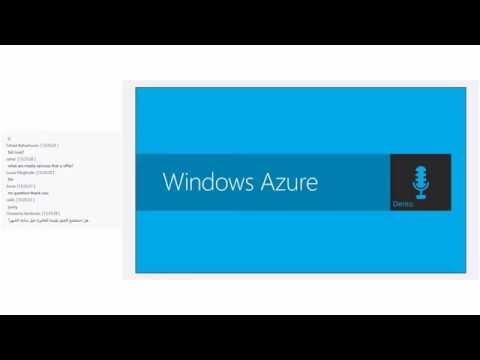 محاضرة: مقدمة عن ويندوز أزور Windows Azur ...