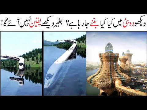 4 Unbelievable Projects in Dubai You Can't Believe | Asif Ali TV