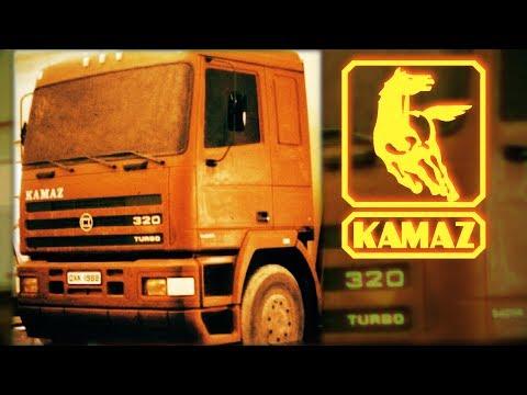 История создания КамАЗом собственной кабины Новая кабина КАМАЗ 1988 года [ АВТО СССР #40 ]