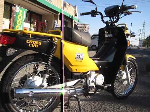 クロスカブ110/ホンダ 110cc 徳島県 Bike & Cycle Fujioka