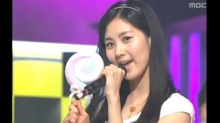 Girls' Generation - Kissing You, 소녀시대 - 키싱 유, Music Core 20081227