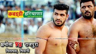 Rajpura Vs Jhamola { राजपुरा Vs झमोला } Kabaddi Match at Mitathal Bhiwani