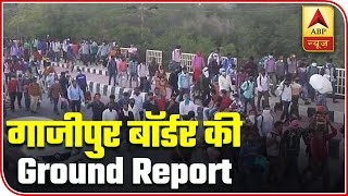 India Lockdown: Ground Report From Ghazipur, Migration Continues | ABP News