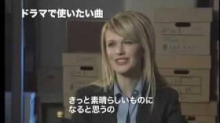 Kathryn Morris Interview