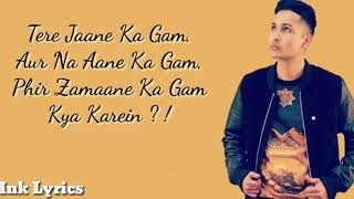 Tum Hi Aana Zack Knight Cover Lyrics
