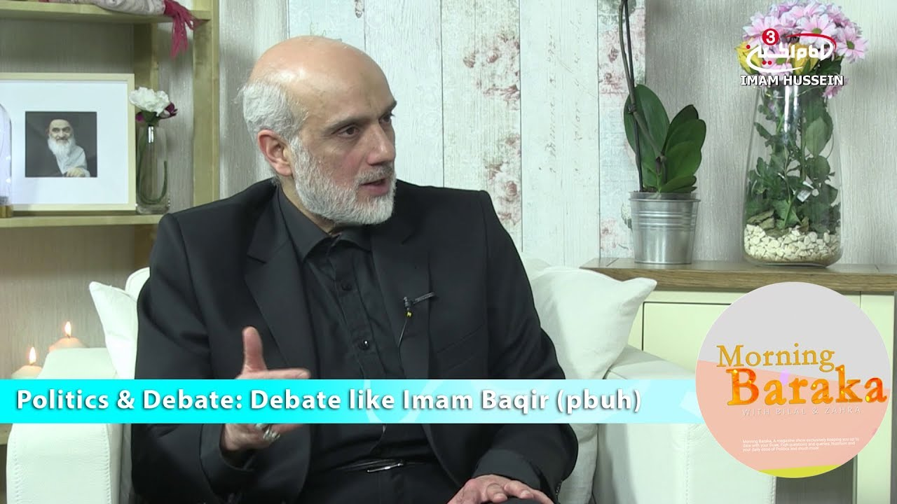 Debate like Imam Baqir (pbuh) | Episode 3