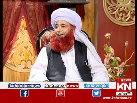 Rah-e-Falah 01 November 2019  | Kohenoor News Pakistan