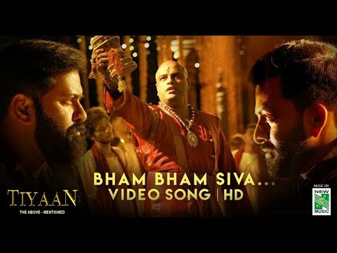 Bham Bham Siva Bhole Video Song - Tiyaan