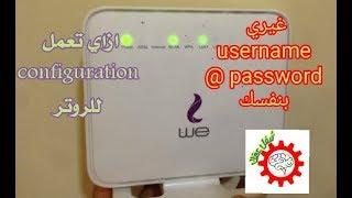 telecom egypt router configuration - Kênh video giải trí dành cho