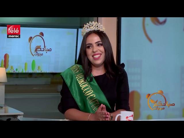 ed37b827e1e29 ملكة جمال القفطان المغربي تكشف سر تتويجها باللقب - تيلي ماروك