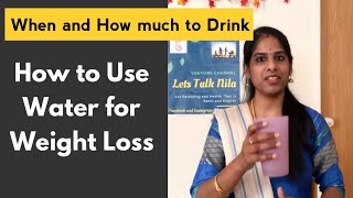 Water For Weight Loss | How Drinking Water is Good For Your Body | When and How Much to Drink