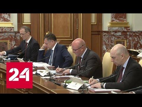 Минфину поручено проработать все соглашения о двойном налогообложении - Россия 24