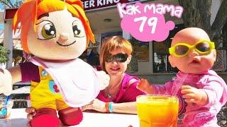 Эмили на детской площадке с Лили - Серия 79. Как МАМА