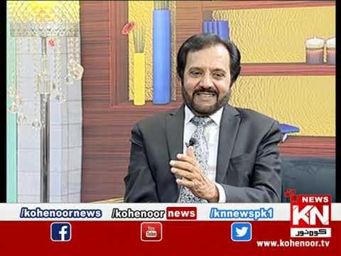 Good Morning With Dr Ejaz Waris 10 March 2021 | Kohenoor News Pakistan