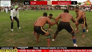 FINAL KOMAGATAMARU VS YOUTH SPORTS CLUB 21 JULY 2019