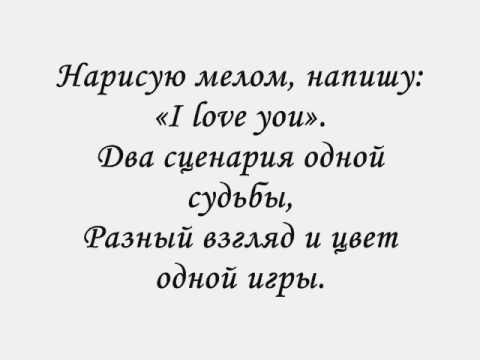 У счастья есть свои законы