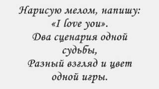 """Пара Нормальных - """"Happy end"""" (текст песни, lyrics)"""