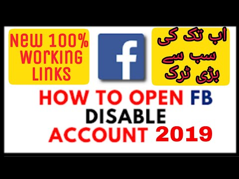 Download How To Make Facebook Disabled Account Open Without Id Card