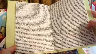 Советы по ведению личного дневника