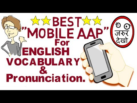 Download Best app for Learn English Vocabulary and improve English Pronunciation Mp4 HD Video and MP3