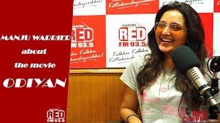 #Odiyan | #ManjuWarrier | #Mohanlal | Exclusive | Red Carpet | Full episode | Redfm