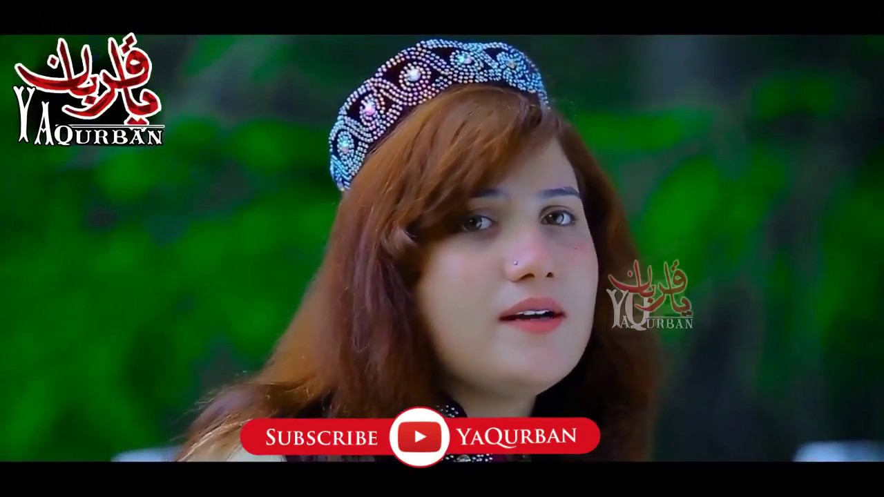 Dil Ruba Pashto New Songs 2017 Ta Me Mena Mohabbat Ye Pashto HD Songs 1080p