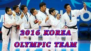 Korea Judo Olympic Team 2016 - 한국 올림픽 유도 팀 2016