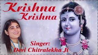 Krishna Krishna !! कृष्णा कृष्णा !! Popular Krishna Ji Bhajan By Devi Chitralekha Ji