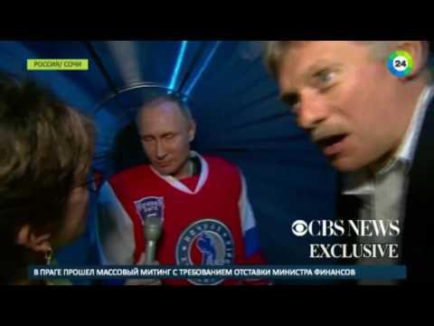 Смешной вопрос для меня: Путин о последствиях увольнения Джеймса Коми - МИР24