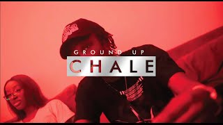 Skillz8figure- Freaky Cover | Ground Up Tv