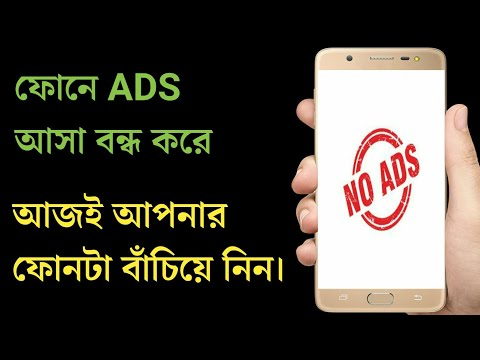 Download How To Remove Ads From Android Phone Without Root