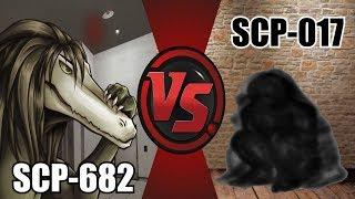 SCP-682 Vs SCP-017, l'OMBRE - ( creepypasta et légende internet ) - Click'N'Troll+