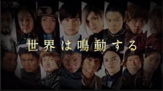 綾瀬はるか@精霊の守り人最終章予告動画