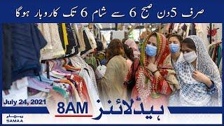 Samaa News Headlines 8am   Sirf 5 din karobar hoga subha 6 se shaam 6 tak   SAMAA TV