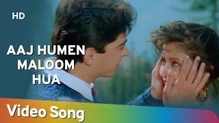 Aa Gale Lag Ja (1994) | Jugal Hansraj | Urmila   - YouTube