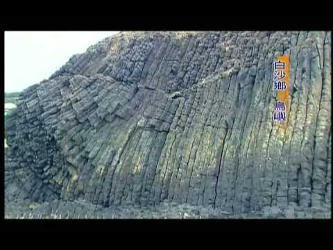 玄武岩的故事